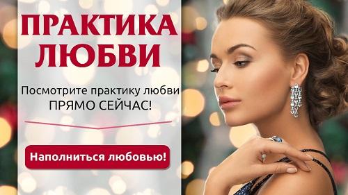 ac4deff02a5 Партнерская программа Юлии Пряхиной