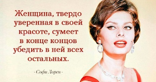 Женщины и красота